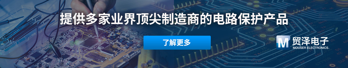 http://www.mouser.cn/new/circuit-protection/n-5g3c